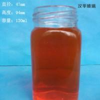 徐州生产120ml方形蜂蜜玻璃瓶