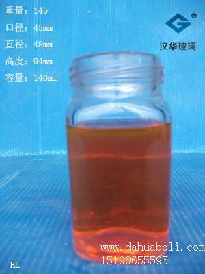 140ml方形蜂蜜瓶