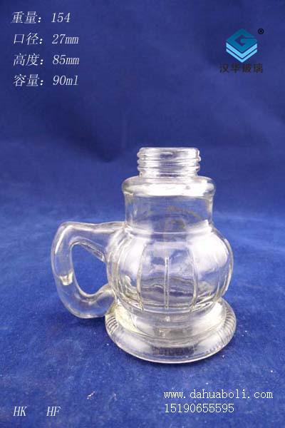 90ml酒精灯瓶