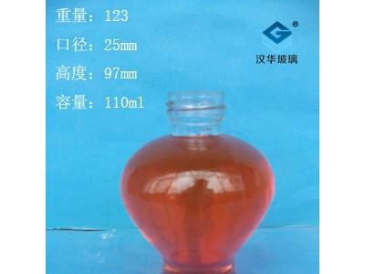 徐州批发100ml酒精灯玻璃瓶