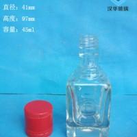 45ml玻璃小酒瓶生产厂家