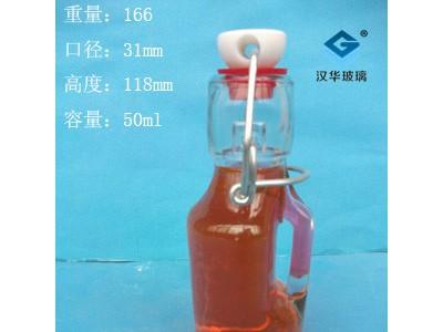 50ml卡扣玻璃酒瓶生产厂家