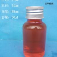厂家直销50ml玻璃小酒瓶
