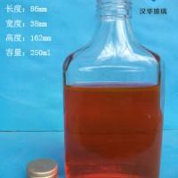厂家直销250ml劲酒玻璃瓶,半斤装玻璃酒瓶批发