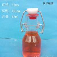 厂家直销68ml卡扣玻璃小酒瓶
