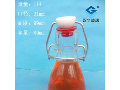 徐州生产80ml卡扣玻璃小酒瓶批发价格