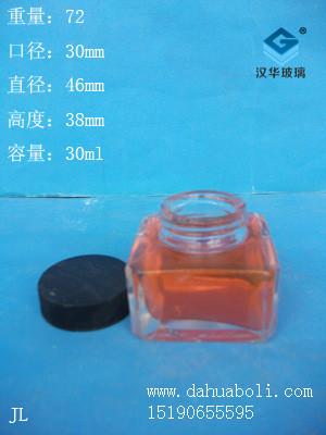 30ml方形墨水瓶