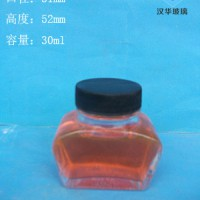 热销30ml墨水玻璃瓶批发价格
