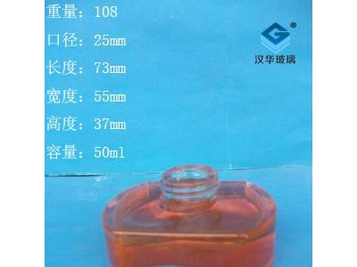 50ml墨水玻璃瓶批发价格