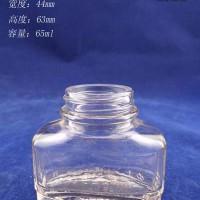 热销50ml玻璃墨水瓶批发价格