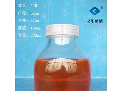 热销600ml玻璃培养瓶,徐州培菌玻璃瓶批发价格