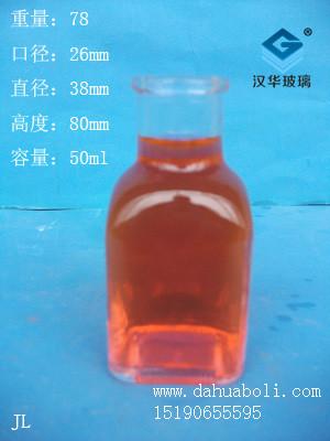 50ml方形香薰瓶