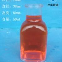 徐州生产50ml方形玻璃香薰瓶批发价格