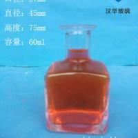 徐州生产60ml方形香薰玻璃瓶,无火藤条玻璃香薰瓶