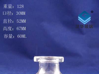 厂家直销60ml方形玻璃香薰瓶价格