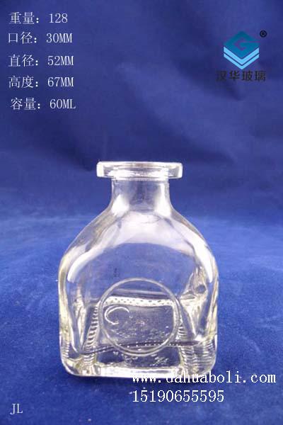 60ml方形香薰瓶1