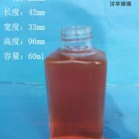 热销60ml玻璃香水瓶,徐州高档化妆品玻璃瓶批发