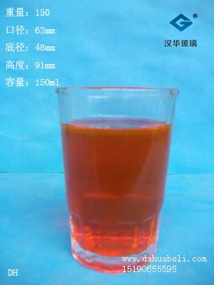 150ml玻璃杯
