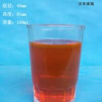 厂家直销150ml玻璃水杯牛奶玻璃杯批发