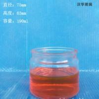 徐州生产190ml蜡烛玻璃杯,玻璃烛台批发