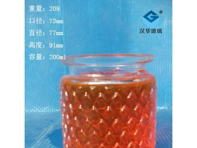 徐州生产200ml菱形玻璃储物罐,茶叶玻璃罐生产商