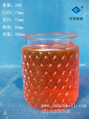 200ml玻璃罐1