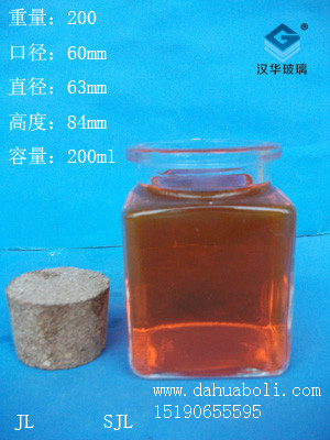 200ml方形玻璃罐