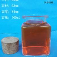 厂家直销200ml方形玻璃密封罐,储物玻璃罐生产厂家