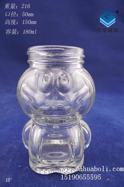 180ml蜂蜜瓶