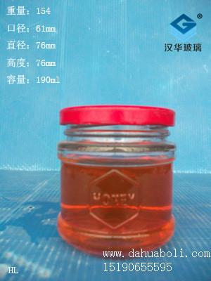 190ml蜂蜜瓶