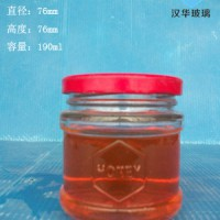 热销190ml出口玻璃蜂蜜瓶价格