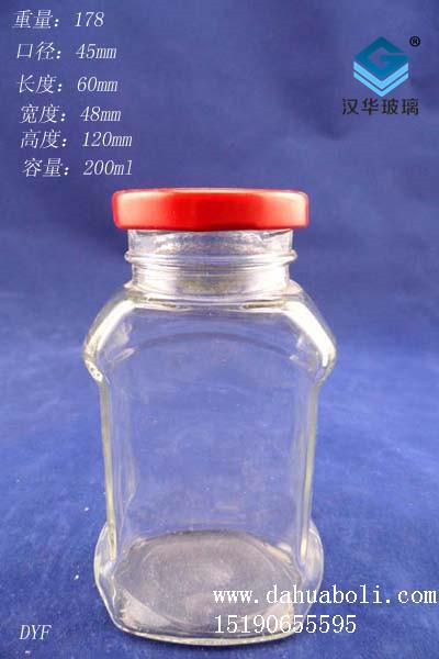 200ml蜂蜜玻璃瓶