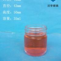 徐州生产35ml膏霜玻璃瓶价格