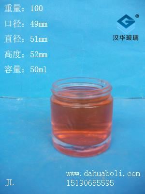 50ml膏霜瓶1