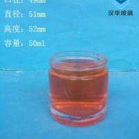 徐州生产50ml玻璃膏霜瓶,化妆品玻璃瓶生产厂家