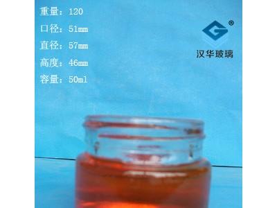 50ml膏霜玻璃瓶生产厂家,订制各种玻璃面霜瓶