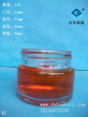 50ml霜膏瓶