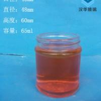 批发65ml膏霜玻璃瓶价格,徐州生产玻璃膏霜瓶