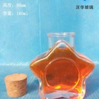 厂家直销150ml五星玻璃工艺瓶,许愿玻璃瓶批发