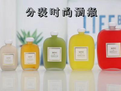 蒙砂玻璃酒瓶生产厂家,订制各种高档玻璃酒瓶