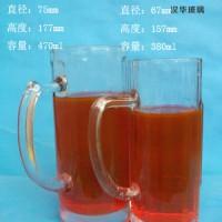 厂家直销啤酒玻璃把子玻璃,果汁玻璃杯生产厂家