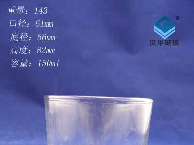 徐州生产150ml玻璃酒杯,厂家直销牛奶玻璃杯价格