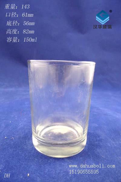 150ml玻璃杯1