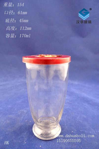 170ml玻璃杯