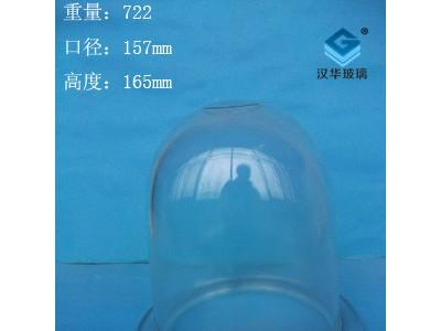 徐州玻璃灯罩生产厂家,加厚船用玻璃灯罩批发