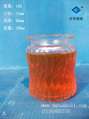 290ml玻璃罐