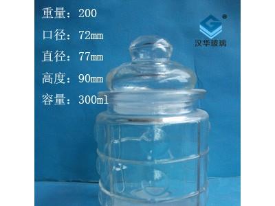 批发300ml茶叶玻璃罐,出口玻璃密封罐生产厂家