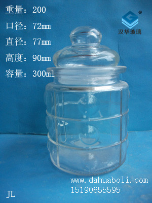 300ml玻璃罐1