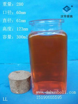 300ml方形玻璃罐