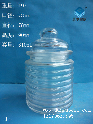 310ml玻璃罐